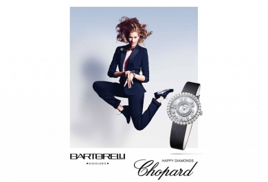 HAPPY COCKTAIL CHOPARD